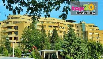 Зима в Сандански - Нощувка без изхранване в Семеен хотел Ботаника 3*, Сандански, от 25 лв. на човек