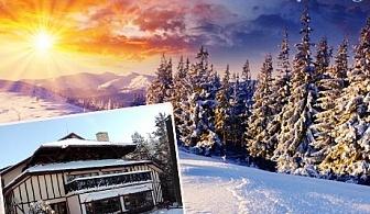 Зима в сърцето на Рила. Нощувка и закуска за ДВАМА в хотел Теменуга, Паничище, до Сапарева Баня.