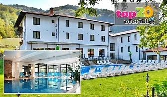 Зима в Троянския Балкан! Нощувка със закуска и вечеря + Закрит минерален басейн и СПА пакет в Хотел Фея - Чифлика, на цени от 52.50 лева!