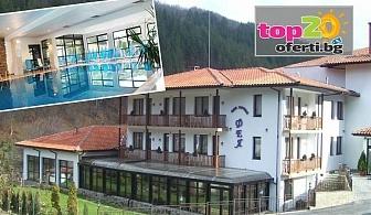 Зима в Троянския Балкан! Нощувка със закуска и вечеря + Закрит минерален басейн и СПА пакет в Хотел Фея - Чифлика, на цени от 62.50 лева!