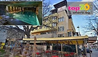 Зима във Велинград! Нощувка със закуска и вечеря, Закрит минерален басейн и СПА пакет в хотел България, Велинград, от 37.50 лв./човек