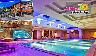 4* Зима във Велинград! 3, 4 или 5 нощувки със закуски, обяди и вечери + Минерални басейни и СПА пакет в хотел Роял СПА 4*, Велинград, от 282 лв./човек!