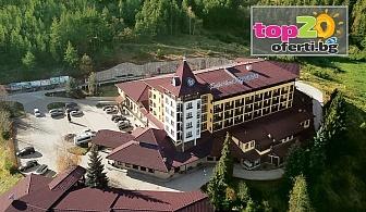 5* Зима във Велинград! 1, 2, 3, 4 или 5 нощувки със закуски и вечери + Минерални басейни, СПА пакет и Детски кът в Гранд хотел Велинград 5*, Велинград, на цени от 100 лв. на човек