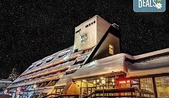 Зимен релакс в Хотел Ела 3*, Боровец! Нощувка със закуска или закуска и вечеря, ползване на сауна, парна баня и ски гардероб, безплатно за дете до 3.99 г.