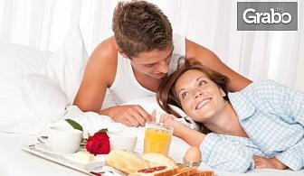 Зимен релакс в Сливен! Нощувка със закуска за двама, с възможност за масажи