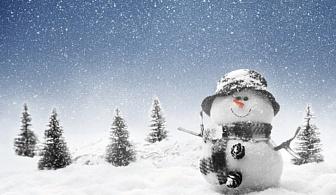 Зимна All inclusive light почивка в хотел Три Планини - Банско / 01.12.2016-22.12.2016 или 01.01.2017 -28.02.2017