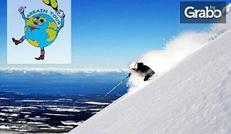 Зимна ескурзия до Кавала и ски курорта Пангео! 2 нощувки със закуски, плюс транспорт
