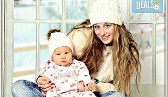 Зимна фотосесия в студио - бебешка, детска, индивидуална или семейна + подарък: фотокнига, от Photosesia.com!
