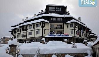 Зимна почивка в апартхотел Мария Антоанета 3*, Банско! 2 или 3 нощувки със закуски и вечери или на база All inclusive, ползване на СПА зона, безплатно за дете до 6г.!