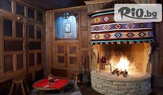 Зимна почивка в архитектурен резерват Жеравна! 2 нощувки за двама със закуски или със закуски и вечери/по избор/ за 79.90лв, от Къщата с Лозницата