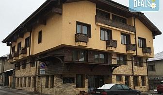 Зимна почивка в Банско, Хотел София! Нощувка със закуска, Wellness център, Wi-Fi, безплатно за деца до 8 г.