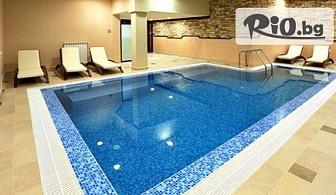 Зимна почивка в Банско! Нощувка на база All Inclusive + басейн и уелнес пакет, от Хотел Роял Парк 4*