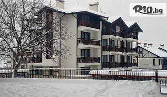 Зимна почивка в Банско! Нощувкa в студио или апартамент + сауна и парна баня, от Хотел Уинслоу Елеганс
