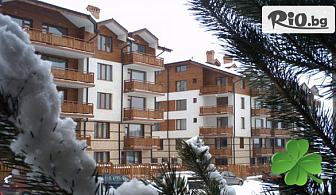 Зимна почивка в Банско! Нощувка със закуска и вечеря /по избор/ + закрит басейн, сауна и парна баня, от Хотел Четирилистна Детелина