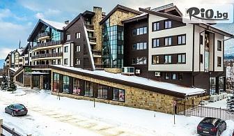 Зимна почивка в Банско! 2, 3, 5 или 7 нощувки със закуски и вечери в сграда Пирин Хаус LUX + СПА и вътрешен басейн, от Терра комплекс 4*