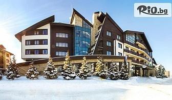 Зимна почивка в Банско през Декември! Нощувка със закуска + СПА и вътрешен басейн, от Терра комплекс 4*