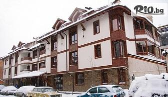 Зимна почивка в Банско през Януари! Нощувка със закуска и вечеря, по избор + СПА зона, от Хотел Френдс