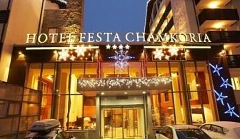 Зимна почивка в Боровец: 1 или 2 нощувки със закуска и вечеря + СПА зона в хотел Феста Чамкория 4* от 51 лева на човек