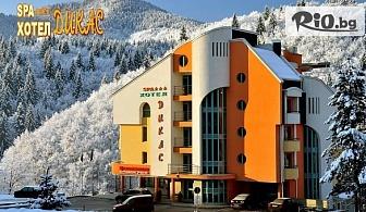 Зимна почивка в центъра на Смолян! Нощувка със закуска или закуска и вечеря + ползване на сауна, от Хотел Дикас 3*