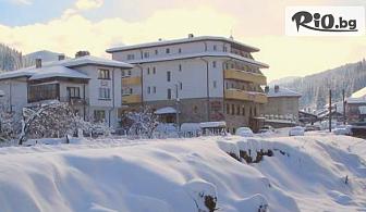 Зимна почивка в Чепеларе! Нощувка със закуска, брънч и вечеря, от Семеен хотел Белона