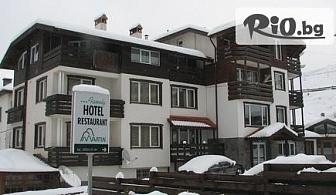 Зимна почивка в Чепеларе! 1 или 3 Нощувки със закуски и вечери на цена от 43лв, в Хотел Мартин 3*