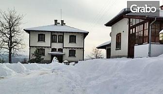 Зимна почивка за двама край Трявна! 2 нощувки със закуски и вечери на барбекю