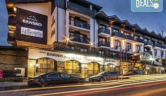Зимна почивка в хотел Банско СПА & Холидейз 4*, Банско! 1 или 2 нощувки на база All Inclusive, ползване на басейн и СПА!