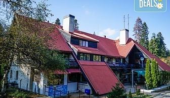 Зимна почивка в хотел Бреза 3*, Боровец! 1 нощувка със закуска и вечеря, ползване на сауна, парна баня и леден душ, безплатно за дете до 3.99г.!