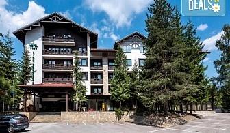 Зимна почивка в хотел Лион 4* в Боровец! 1 нощувка със закуска и вечеря, ползване на вътрешен басейн, сауна, парна баня и релакс зона, трансфер до лифта