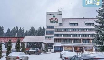 Зимна почивка в хотел Мура 3*, Боровец! 1 нощувка със закуска и вечеря, безплатно за дете до 4г.!