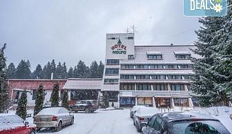 Зимна почивка в хотел Мура 3*, Боровец! Нощувка със закуска и вечеря, безплатно за дете до 3.99г.!