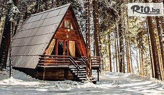 Зимна почивка в къщичка в планината! Нощувка за до 5 човека във вила, от Вилно селище Малина 3*, Боровец