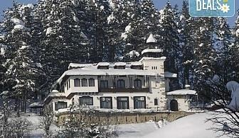 Зимна почивка в комплекс Бръшлян 2*, Трявна! 1 нощувка със закуска в еднофамилна къща, безплатно за дете до 7г.!
