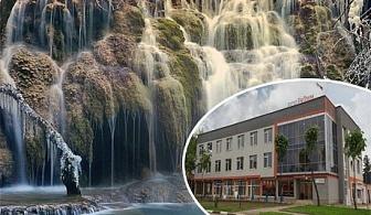 Зимна почивка край Крушунските водопади! Нощувка, закуска и вечеря за ДВАМА в хотел Прованс