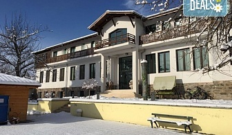 Зимна почивка край Вършец! Нощувка със закуска и вечеря в хотел Шато Слатина 3*, ползване на басейн и фитнес, безплатно за дете до 4.99г.