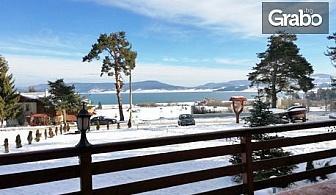 Зимна почивка край язовир Батак! 2 или 3 нощувки за двама - в стая с вана или студио с джакузи