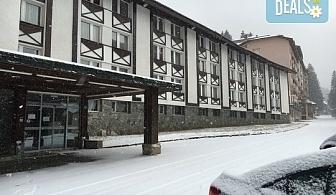 Зимна почивка в Пампорово! Нощувка със закуска в двойна стая в хотел Панорама 3*, фитнес, финландска, инфрачервена сауна, парна баня,  безплатно за деца до 4г.