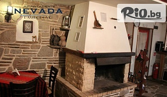 Зимна почивка в Пампорово! Нощувка със закуска и вечеря /по избор/ за ДВАМА в студио или апартамент, от Апартаменти Невада