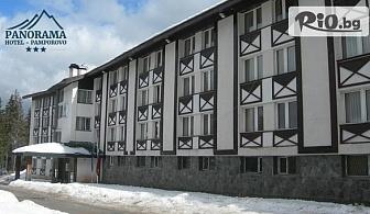Зимна почивка в Пампорово през Февруари! Нощувка със закуска и вечеря + релакс зона, от Хотел Панорама 3*