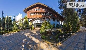 Зимна почивка в полите на Средна гора! Нощувка със закуска + Релакс зона и басейн, от Хотел Борова гора, Пирдоп