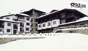 Зимна почивка в Родопите край Смолянските езера! Нощувка със закуска + Релакс зона, от Хотел ОАК Резиденс 3*