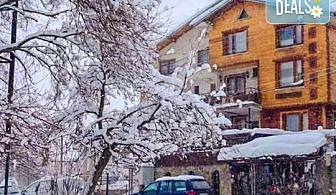 Зимна почивка в семеен хотел Калина 2*, с. Говедарци! 1 нощувка със закуска, обяд и вечеря, безплатно за дете до 4г.!