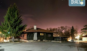 Зимна почивка сред природата на Стара планина! Нощувка със закуска и вечеря в хотел-механа Старата воденица в Котел, безплатно за дете до 6.99г.