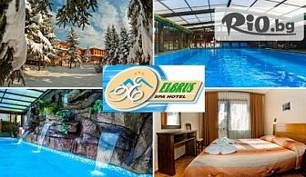 Зимна почивка във Велинград! Нощувка със закуска и вечеря + СПА зона с минерален басейн само за 50лв, от СПА хотел Елбрус***