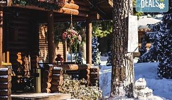 Зимна почивка във вилни селища Ягода и Малина 3*, Боровец! Наем на вила за 1 нощувка за от 1 до 5 човека!