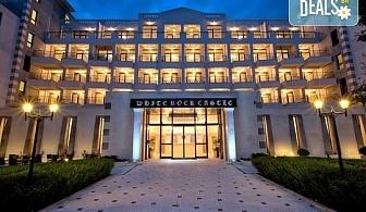 Зимна приказка в Балчик! Нощувка със закуска и вечеря  в хотел White Rock Castle 2* , СПА, бонус масаж на гръб при 2 и повече нощувки!