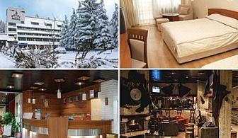 Зимна приказка в Боровец! Нощувка, закуска, сух обяд и вечеря + бонуси само за 52 лв. в хотел Мура***