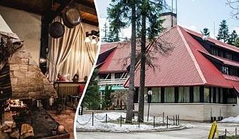 Зимна приказка в Боровец! Нощувка, закуска и вечеря + сауна и парна баня само за 48 лв. в хотел Бреза***
