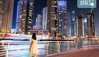 Зимна приказка в Дубай, ОАЕ! 4 нощувки със закуски в хотел 4*, самолетен билет и такси, водач и трансфери!