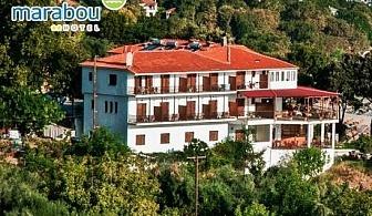 Зимна приказка в Хорефто, Гърция! Нощувка за двама или четирима в хотел Marabou